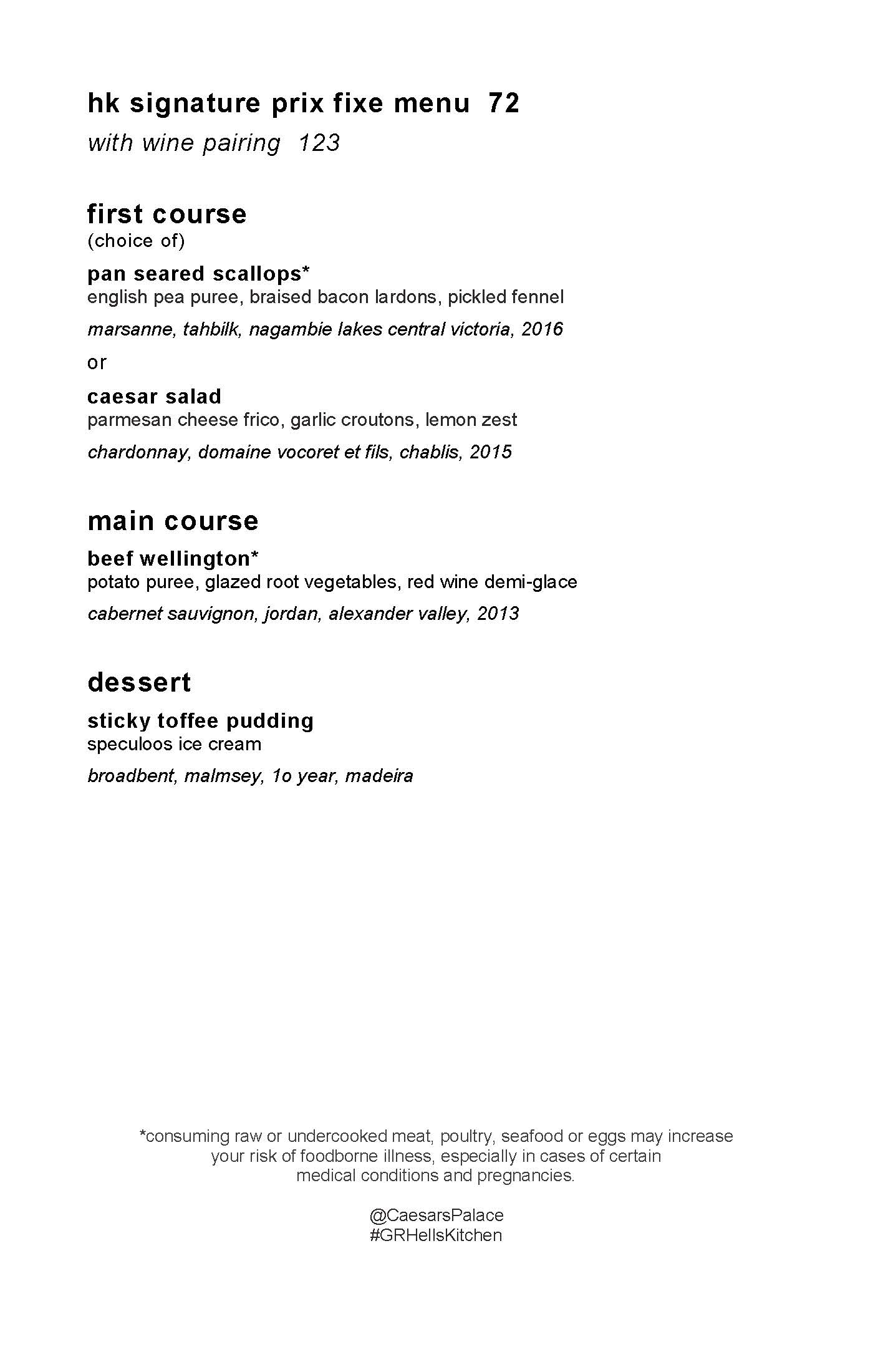 prix fixe dinner menu - Hells Kitchen Menu