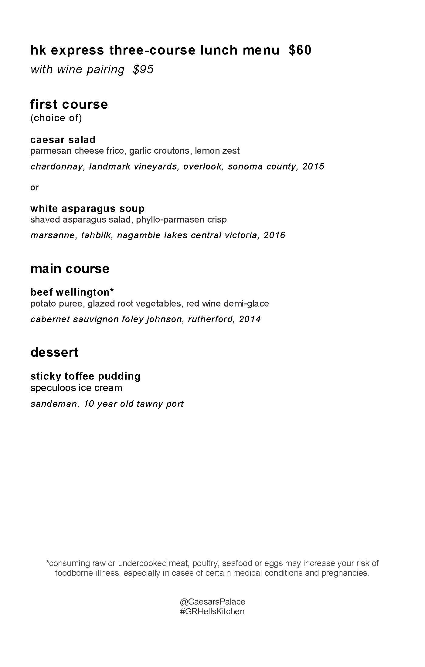prix fixe lunch menu - Hells Kitchen Menu