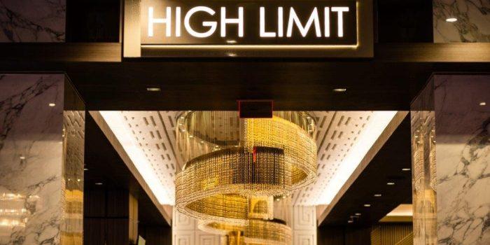 high limit room caesars palace